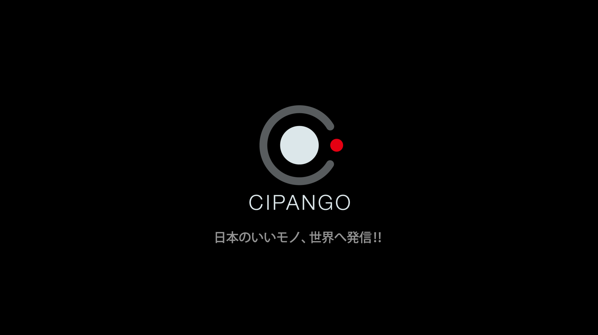 NEWS:WELCOMETO CIPANGO